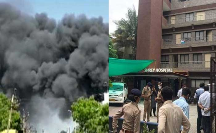 Fire breaks out in ahmedabad hospital