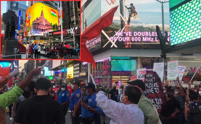 Protests in New York Times Square for Ram Mandir Bhoomi Pujan