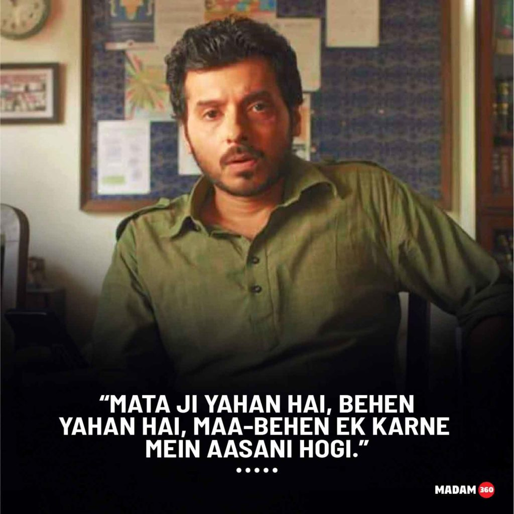 Mirzapur Dialogue