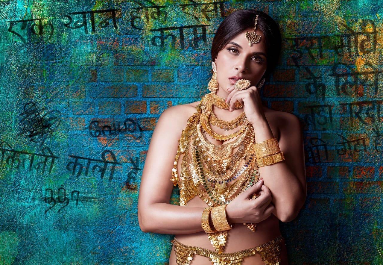 Richa Chadha Shakeela Teaser